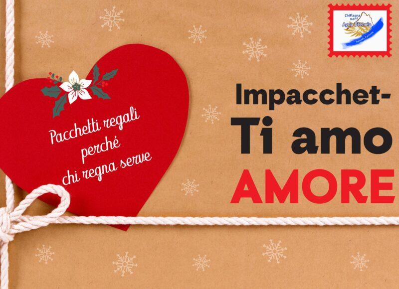 ImpacchetTiAmo regali Natale-1